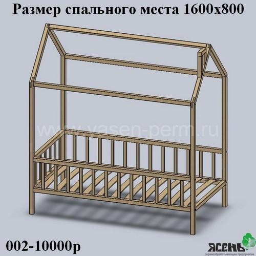 krovat-domik-005
