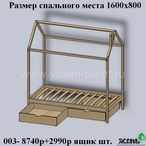 krovat-domik-006